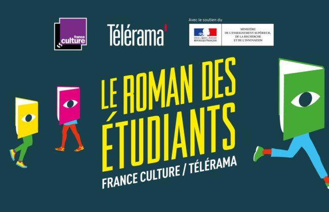 7e édition du Prix du Roman Étudiant France Culture - Télérama